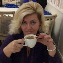 Мила, , Одесса
