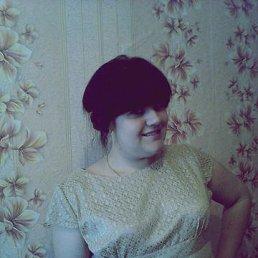 Виктория, 24 года, Рубцовск