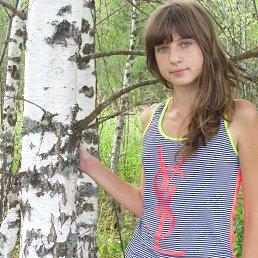 Анюта, 20 лет, Углегорск