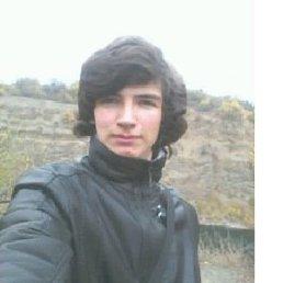 Алексей, 24 года, Красный Сулин