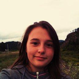 Татьяна, 23 года, Бирикчуль