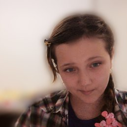 Алиса, 19 лет, Ногинск