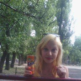 Елена, 19 лет, Купянск