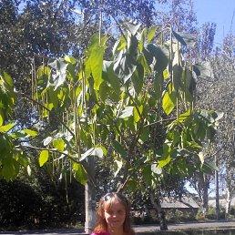 Людмила, 40 лет, Харцызск
