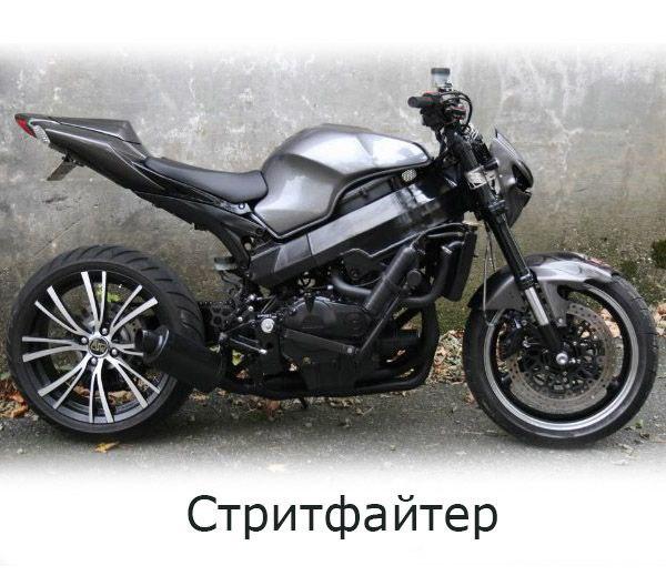 Классификация мотоциклов - 5