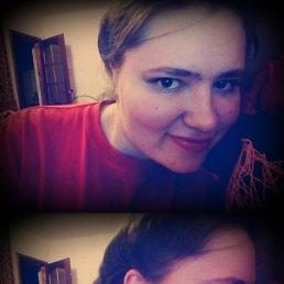 Наталья, 28 лет, Касимов