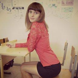 Настя, 21 год, Рудня