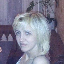 Наталия, 47 лет, Желтые Воды