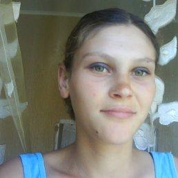 Людмила, 29 лет, Болград