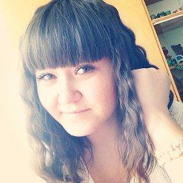 Алинка, 25 лет, Бугульма