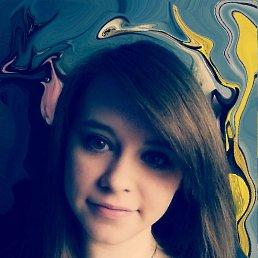 Наталья, 23 года, Красноармейск