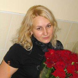 Марина, 36 лет, Ялта
