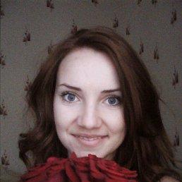 Надя, Килия, 32 года
