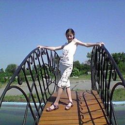 Софиечка, 20 лет, Городок