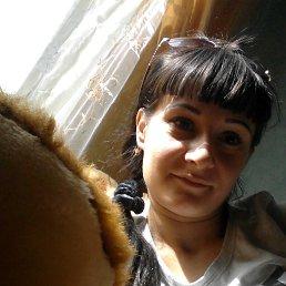 Елизавета, 28 лет, Шатура