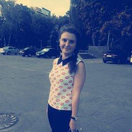 Аня, 24 года, Рокитное