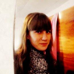 Руслана, 22 года, Ивановка