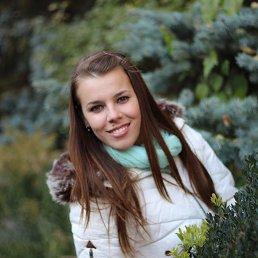 Александра, 27 лет, Сумы