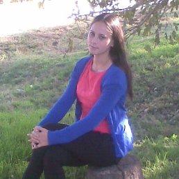 Олеся, 24 года, Амвросиевка