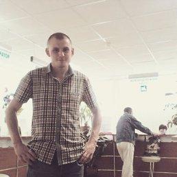 Евгений, 30 лет, Железнодорожный