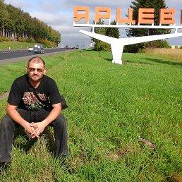 Андрей, 40 лет, Ярцево