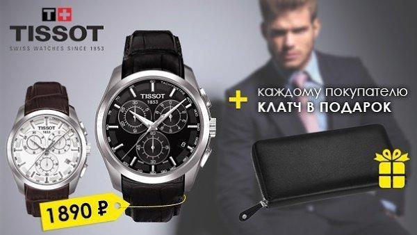 часы LONGINES Prestige/Gold швейцарские часы коллекция