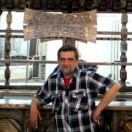 Арташ, 56 лет, Клин