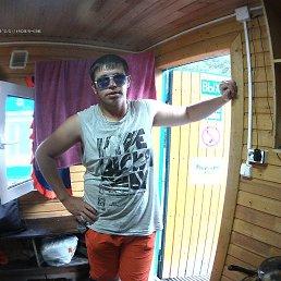 Сергей, 28 лет, Красный Холм