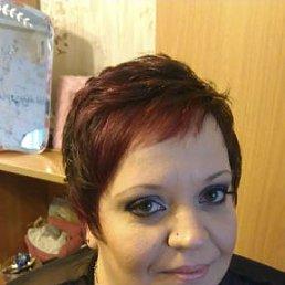 Ольга, 51 год, Москва