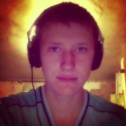 Владислав, 20 лет, Гайворон