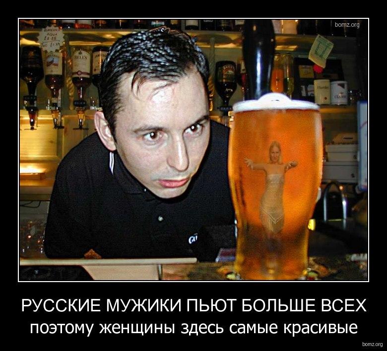демотиватор русский мужик орехах содержится