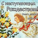 Фото Валентина, Верхнеднепровск, 56 лет - добавлено 7 января 2015 в альбом «Лента новостей»