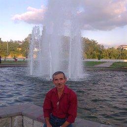 Виктор, 60 лет, Новоселицкое