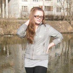 Юлия, 29 лет, Сычевка