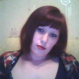 Лилия, 35 лет, Ярославль