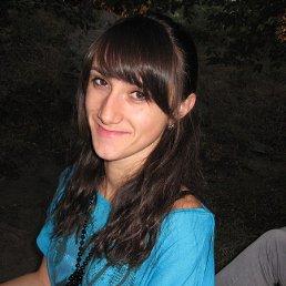 Екатерина, 29 лет, Марганец
