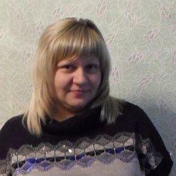 татьяна, 39 лет, Горняк