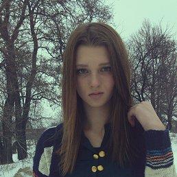 Вероника, 29 лет, Димитров