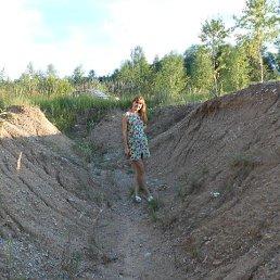 Татьяна, 38 лет, Демидов