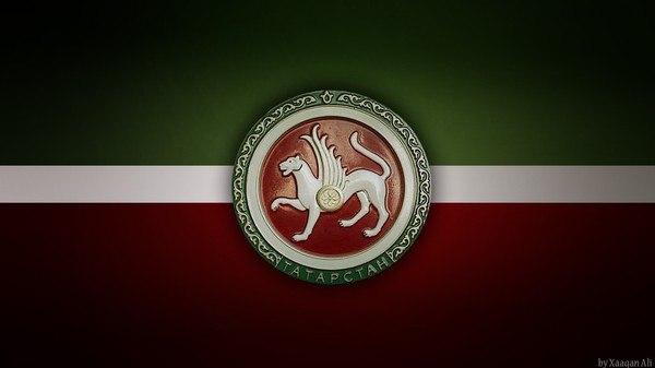 флаг татарстана с гербом фото недавно