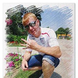 Радіон, 24 года, Гайсин