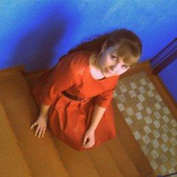 Елизавета, 20 лет, Стародуб