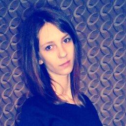 Инна, 25 лет, Першотравенск