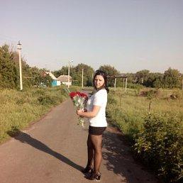 татьяна, 28 лет, Строитель