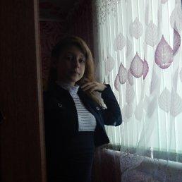 Анжелика, 18 лет, Горняк