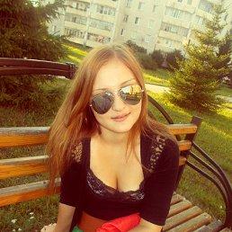 Алёна, 24 года, Зеленогорск