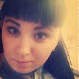 Марина, 30 лет, Ува