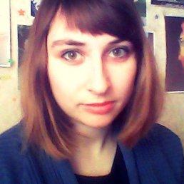 Марина, 25 лет, Путивль