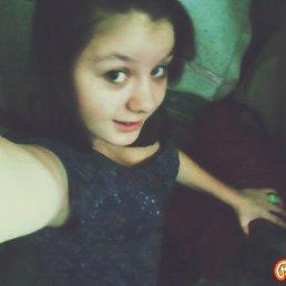 Лина, 22 года, Бердянск