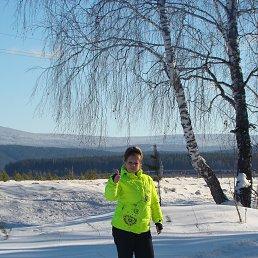 Фото Елена, Белорецк - добавлено 15 февраля 2015